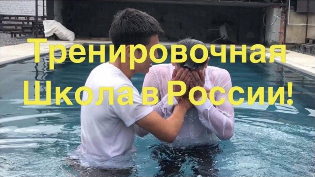 Тренировочная Школа Первопроходцев пройдёт с 13 по 29 Августа 2021 в городе Пермь!!!